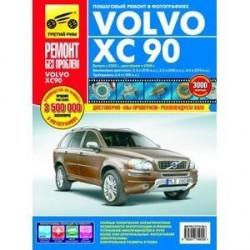 Volvo XC 90. Выпуск с 2002 г., рестайлинг в 2006 г. Пошаговый ремонт в фотографиях