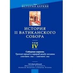 История II Ватиканского собора. Том 4. Соборная церковь. Третий период и перерыв между сессиями