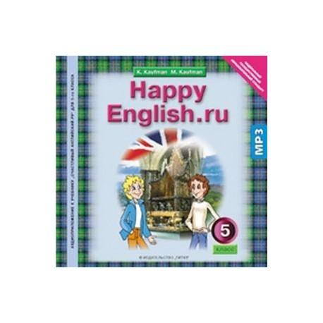 Happy English. 5 класс. Аудиоприложение к учебнику. 4 год обучения. ФГОС МР3
