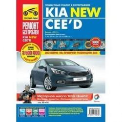 Kia Cee'd. Руководство по эксплуатации, техническому обслуживанию и ремонт