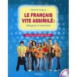 Французский язык: диалоги и упражнения + CD