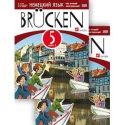Немецкий язык. 5 класс. Учебник в 2 частях (комплект)