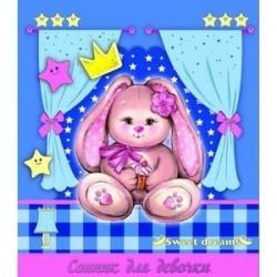 Сонник для девочки. А6. 256 страниц. Зайчонок (39110)