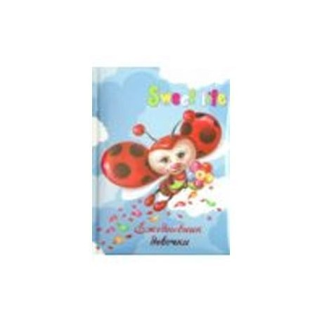 Ежедневник девочки 'Пчёлка' (64 листа, А6) (36895-20)