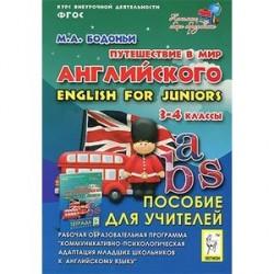 Путешествие в мир английского. 3-4 кл. Рабочая образовательная программа внеуроч. Деятельности