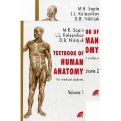 Анатомия человека. В 2-х книгах. Учебное пособие для студентов медицинских вузов. Гриф УМО по медицинскому образованию