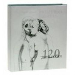 120 дней любви. Музей эротики Вильгельма Шенрока