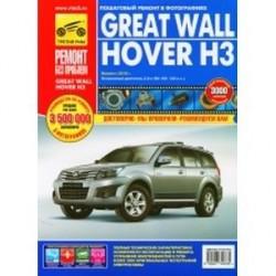 Great Wall Hover НЗ. Руководство по эксплуатации. техническому обслуживанию и ремонту