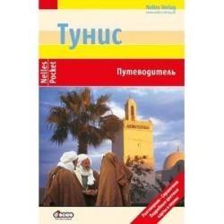 Тунис. Путеводитель