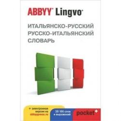 Итальянско-русский русско-итальянский словарь ABBYY Lingvo POCKET+
