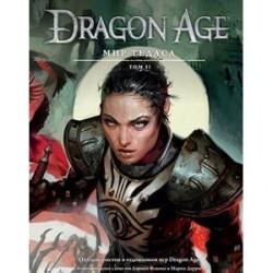 Dragon Age. Мир Тедаса. Том 2.