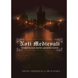 Maelinhon, Kavvira: Noti Medievali. Графическая магия средних веков