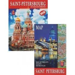 Санкт-Петербург и пригороды, на французском языке