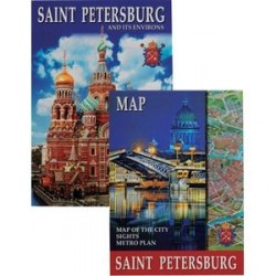 Санкт-Петербург и пригороды ( на английском языке)