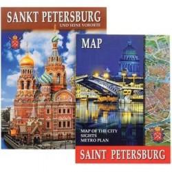 Санкт-Петербург и пригороды ( н анемецком языке).Sankt Petersburg und Seine Umgebung