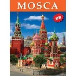 Москва итальянский язык