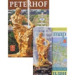 Peterhof (+ карта) на немецком языке