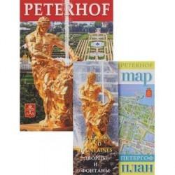 Петергоф (+ карта) на русском языке