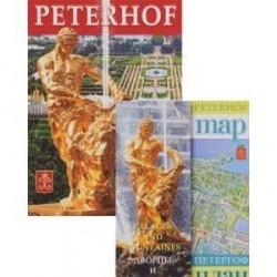 Петергоф, на французском языке