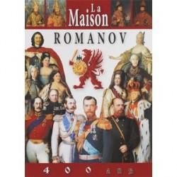 Дом Романовых. 400 лет, на французском языке