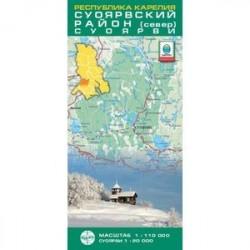 Республика Карелия. Суоярвский район (север). Карта складная