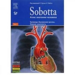 Sobotta. Атлас анатомии человека. В 2-х томах. Том 2: Туловище. Внутренние органы. Нижняя конечность. + брошюра