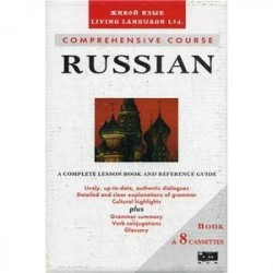 Современный курс русского языка для англоговорящих. (учебник+8 кассет)