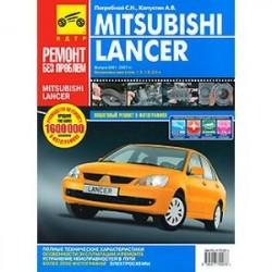 Mitsubishi Lancer. Руководство по эксплуатации, техническому обслуживанию и ремонту
