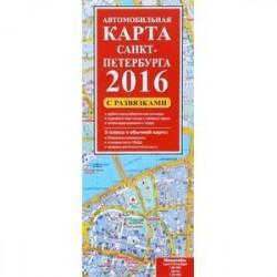 Автомобильная карта Санкт-Петербурга с развязками