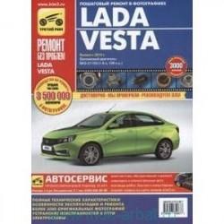 Lada Vesta : устройство, эксплуатация, обслуживание, ремонт : выпуск с 2015 г. : бензиновый двигатель 1,6 : ВАЗ-21129