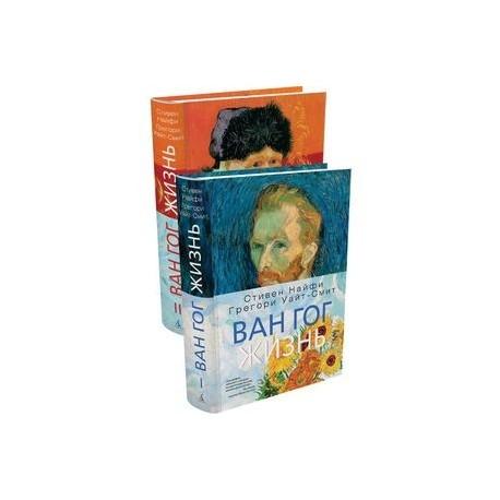 Комплект 'Ван Гог' (три записные книжки+полусупер)