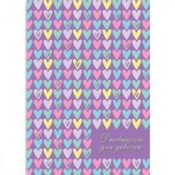 Дневничок для девочек 'Сердечки', А5