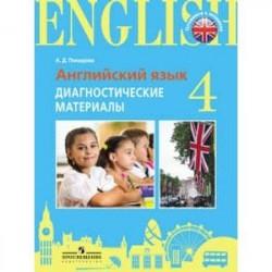 Английский язык. 4 класс. Диагностические материалы