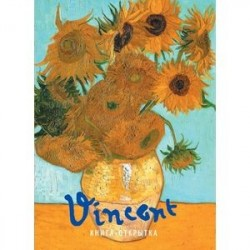 Ван Гог Винсент. Шедевры живописи. Книга-открытка