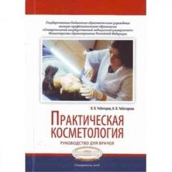 Ментальная медицина. Адаптивное управление сознанием и здоровьем