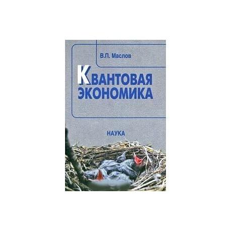 равичев современная экономика 2-е издание решебник