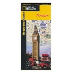 Лондон. Подробная карта