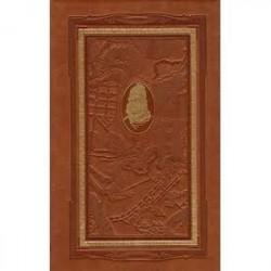 Кодекс самурая. Хагакурэ. Книга Пяти Колец-ВПМ