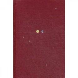 Четыре тома. Том 4. Moralia