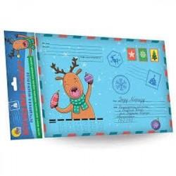 Волшебный конверт 'Новогодний олень'