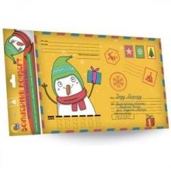 Волшебный конверт 'Новогодний снеговик'