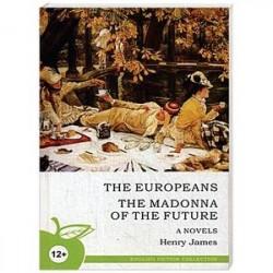 Европейцы. Мадонна будущего. Учебное пособие