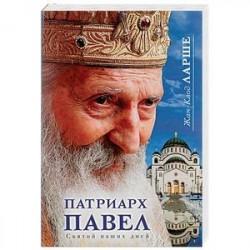 Патриарх Павел. Святой наших дней
