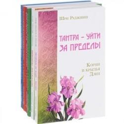 Путь тантры (комплект из 6 книг)