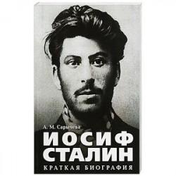 Иосиф Сталин.Краткая биография
