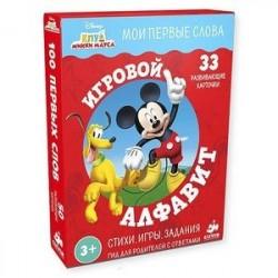 Клуб Микки Мауса. Игровой алфавит (набор из 33 развивающих карточек)