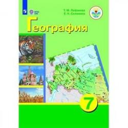 География. 7 класс. Учебник. Адаптированные программы. С приложением. ФГОС ОВЗ