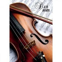 Тетрадь для нот 'Скрипка', А4, 12 листов