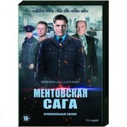 Ментовская сага. (11 серий). DVD