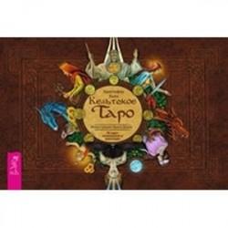 Кельтское Таро (брошюра + 78 карт в подарочной упаковке)